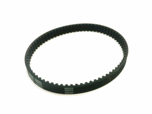 Beam Advocate / Solaire Geared Cogged Belt 1PK